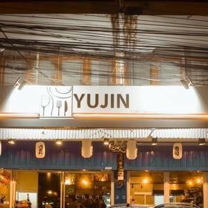 ร้านอาหารญี่ปุ่นและกาแฟยูจิน Yujin Cafe' Diner and Bar วิภาวดี 64 หลักสี่
