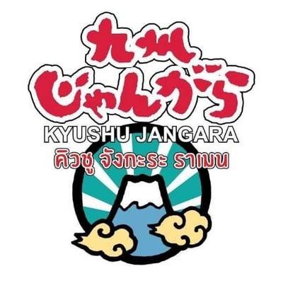 Kyushu Jangara Ramen at Park Venture (คิวชูจังกะระราเมน) ปาร์ค เวนเจอร์