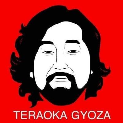 Teraoka Gyoza เซ็นทรัลลาดพร้าว