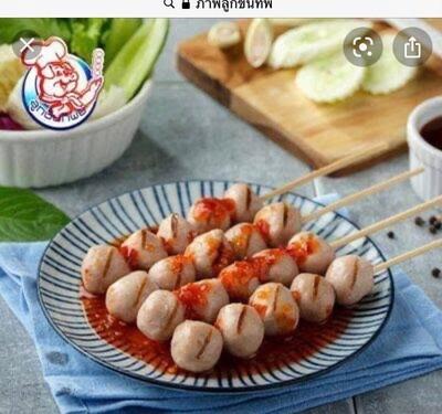 ร้านข้าวแกงป้าแก้ว (KHAO KAENG PA KAEO RESTAURANT)