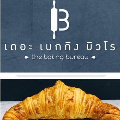The Baking Bureau (เดอะ เบกกิง บิวโร) พญาไท