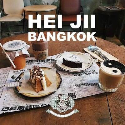 Heijii bangkok (เฮยจี)
