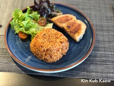 ข้าวผัดน้ำพริกเผา ปลาแซลมอน