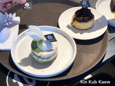 Green Tea Macadamia Cake