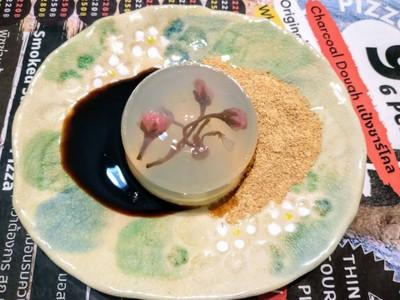ทานคู่กับคุโระมิสึและผงถั่วคินาโกะ