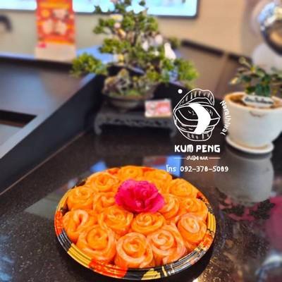 ซูชิคำเป้ง (Sushi Kumpeng) นราธิวาส