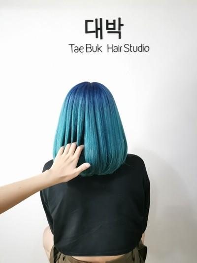 Sea blue color Dye 😍