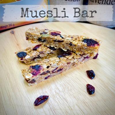 มูสลี่บาร์ (Muesli Bar)