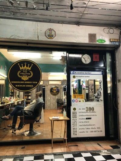 W.newline Barber (ร้านตัดผม)