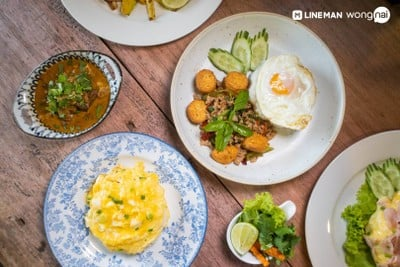 Boonrueng Home Cafe And Bistro (บุญเรือง)