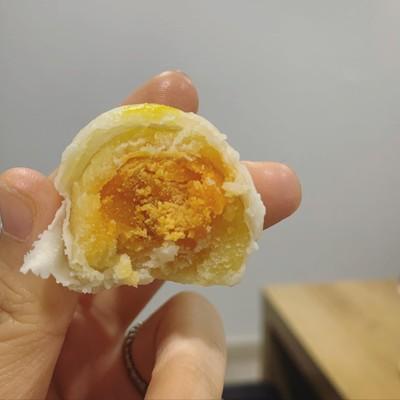 ไส้ถั่วไข่เค็ม