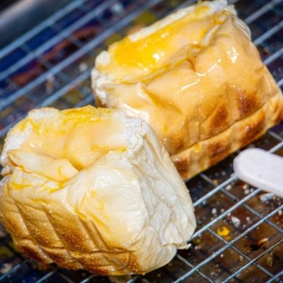 ร้านขนมปังนายอ้วน(ปิ้งเต่าถ่าน) (ขนมปังนายอ้วน) ตลาดกรีนมาร์เก็ตปััตตานี(อิสลามทานได้)