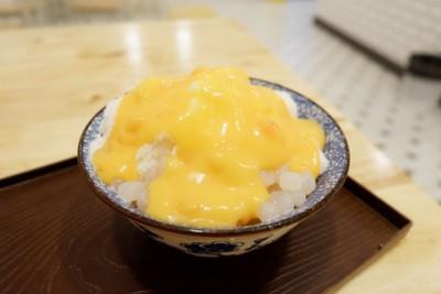 บิงซูนมสดไข่เค็ม