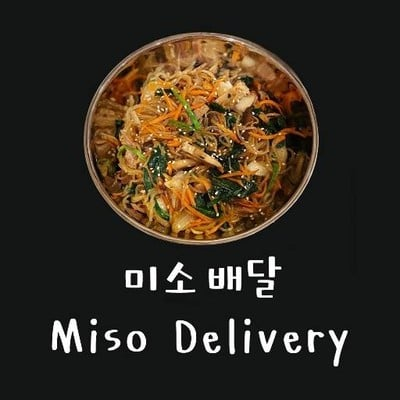 Miso Delivery (มีโซ เดลิเวอรี่)