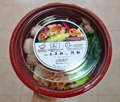 บะหมี่ซุปเนื้อตุ๋นสไตล์จีน