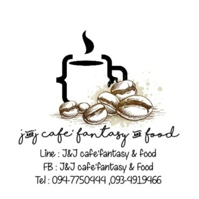 J&J cafe'fantasy & food (เจ แอนด์ เจ คาเฟ่แฟนตาซี และ อาหาร)