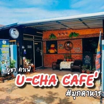 ยูชา คาเฟ่ (U-Cha Cafe') มุกดาหาร