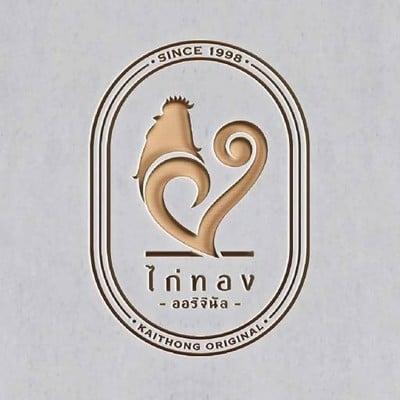 ไก่ทอง ออริจินัล (Kaithong Original) เมืองทองธานี