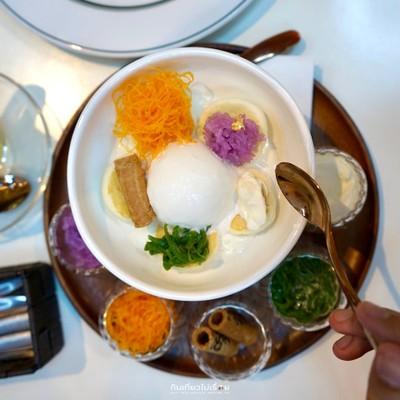 Mini Premium Pancakes Thai Coconut Ice-Cream Set