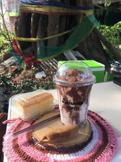 ใต้ต้นมะขามcoffee (ใต้ต้นมะขามcoffee)