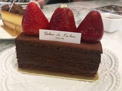 Lord Chocolate