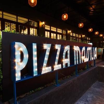 Pizza Massilia (พิซซ่ามาสซิล  Pizza Massilia) ร่วมฤดี