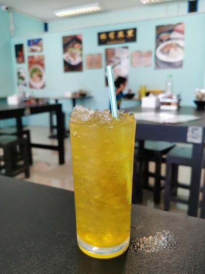 เก๊กฮวย (แก้ร้อนใน) แก้ว