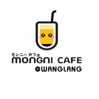 Mongni Cafe Wanglang