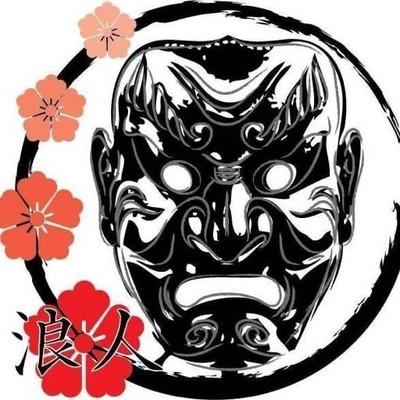 Ronin Yakiniku Japanese BBQ (โรนิน ยากินิคุ และ ชาบู ชาบู)