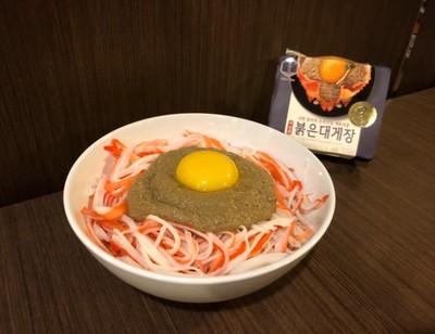 Kani Miso Don