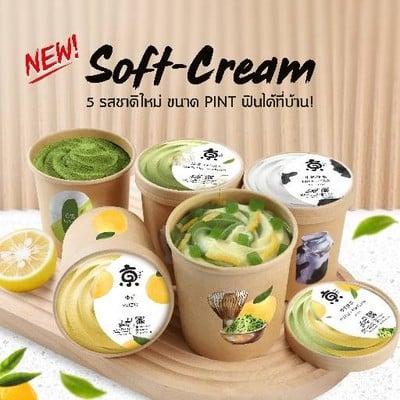 Kyo Roll En (Kyo cafe & meal) (เกียวโรล) ZPELL @FuturePark rangsit