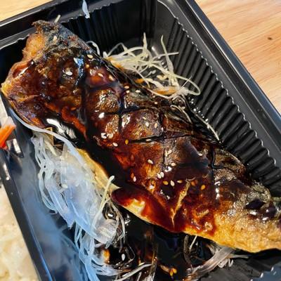 ปลาซาบะเซ็ท
