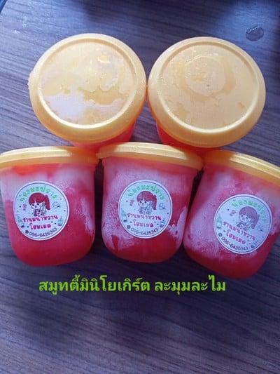 นมสตรอว์เบอร์รี่ [Fresh Strawberry Milk]