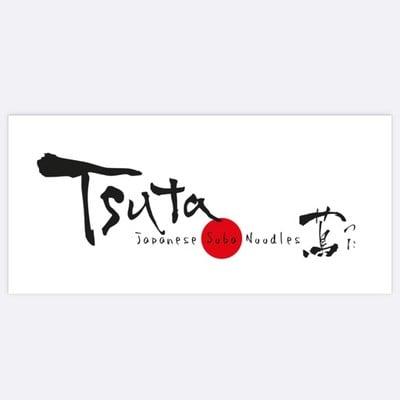 Tsuta Japanese Soba Noodle Michelin Starred Ramen Central World