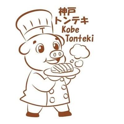 Kobe Tonteki Phrom Phong
