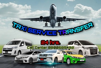 Taxi service , Taxi Transfer , เหมาแท็กซี่ , รถนำเที่ยว
