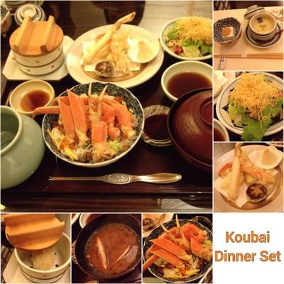 Koubai Dinner Set