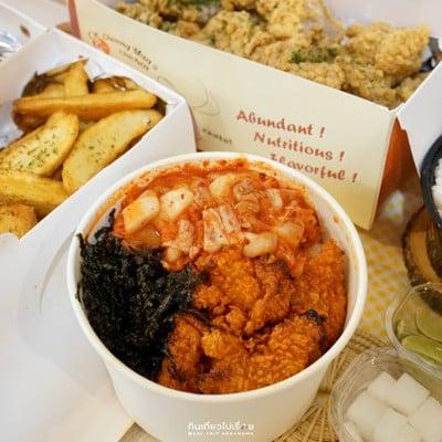 ข้าวหน้าไก่ทอดรสโคชูจังกับกิมจิ+สาหร่าย