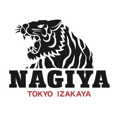 Nagiya (นากิยะ) Donki mall Thonglor