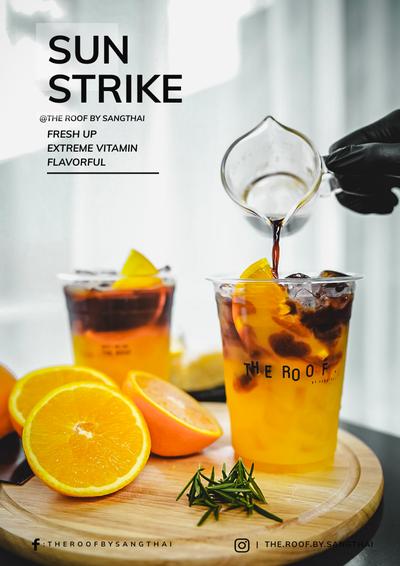 Sun Strike กาแฟส้ม