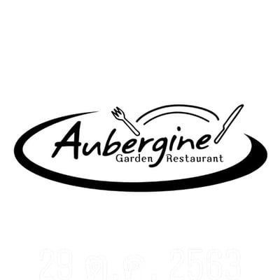 Aubergine Garden Restaurant (โอเบอร์จีน เรสเตอร์รองท์)