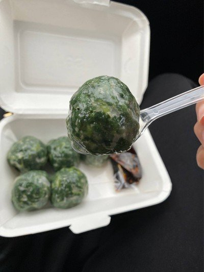 กุ้ยช่ายไส้ผัก