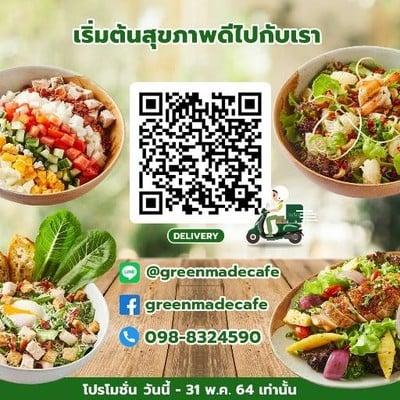 Greenmade Cafe (กรีนเมดคาเฟ่) AIA Capital Center