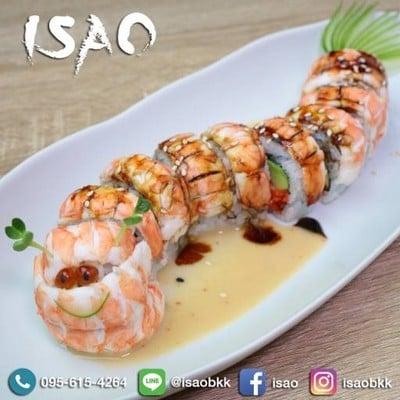 Isao (อิซาโอะ)