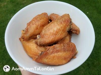 ปีกไก่ทอดโลว์โซเดียม 🐔