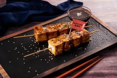 OmniMeat Tofu Skewer เต้าหู้ออมนิมีทเสียบไม้