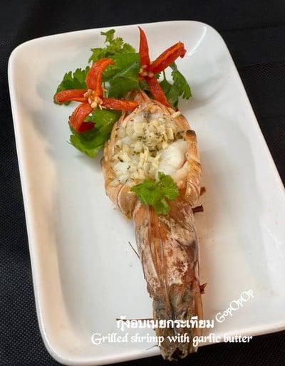 กุ้งอบเนยกระเทียม Grilled Shrimp with Garlic Butter 🦞