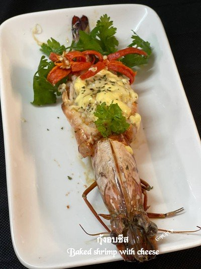 กุ้งอบชีส Baked Shrimp with Cheese