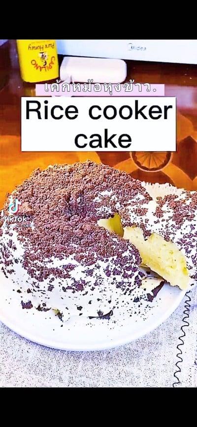 เค้กหม้อหุงข้าว