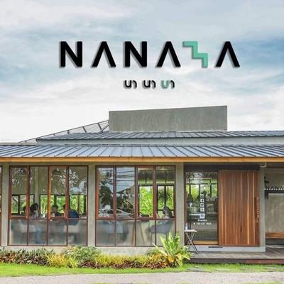 nanaba นานาบา (NANABA)